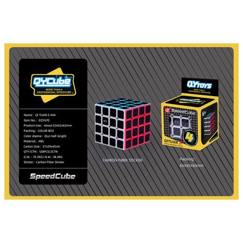 Qiyi Qiyuan S 4x4 Stickered Version Magic Cube