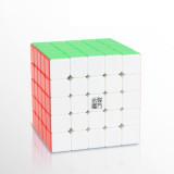 YuChuang 5x5 M Magic Cube - Stickerless