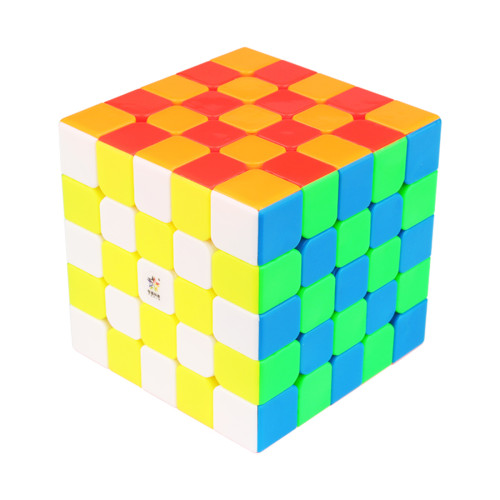 Yuxin Little Magic 5x5 M Magic Cube