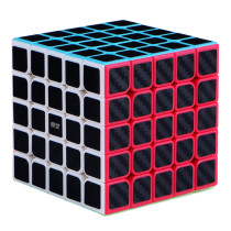 Qiyi Qizheng S 5x5 Stickered Version Magic Cube