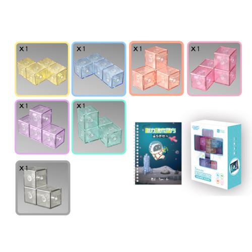 Elite Magnetic Blocks Magic Cube Hardback Edition