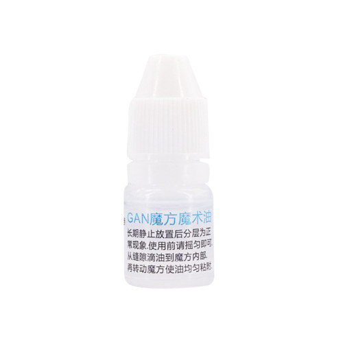 2ml Magic Lube for GAN Magic Cube