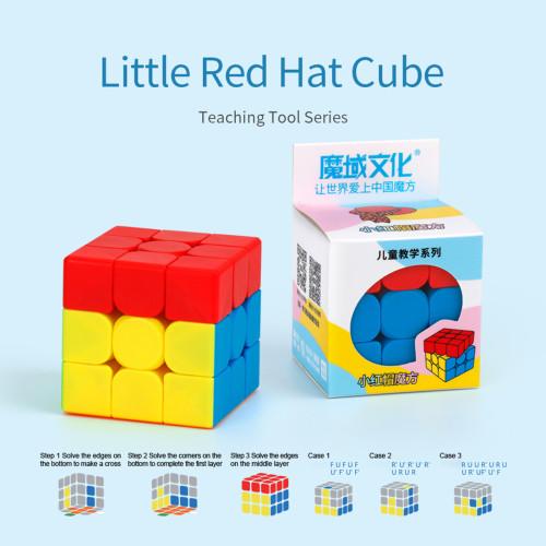 MFJS Little Red Hat Magic Cube - Stickerless