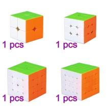 Qiyi 2x2 3x3 4x4 5x5 M Magic Cube Set- Stickerless/Black