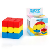 MFJS Sandwich Magic Cube - Stickerless