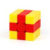 MFJS 3x3 Chips Teaching Puzzle Series Magic Cube - Stickerless