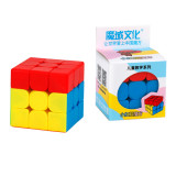 MFJS Little Red Hat Magic Cube - Stickerless