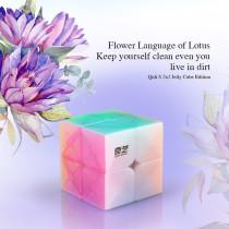 Qiyi Qidi S 2x2 Magic Cube - Jelly Color