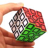 Zcube 3x3 Magic Cube - Carbon Fiber