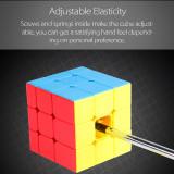 MFJS-Inequilateral-Magic Cube - Stickerless