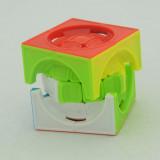 LeFun Deformed 3x3 Centrosphere Magic Cube - Stickerless