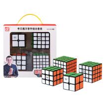 Qiyi Positive Order Combination Suit Magic Cube Set- Black