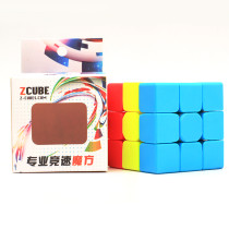 Zcube Sandwich Bread Shape Magic Cube