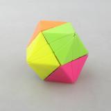 Jinshuo Eagle Eye Magic Cube - Stickerless