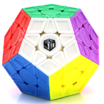 Qiyi Galaxy Megaminxcube V2 Magic Cube - Stickerless (Sculpted)