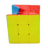 Fangge 3x3 Magic Cube