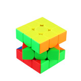 GAN MG356 3x3 M Magic Cube