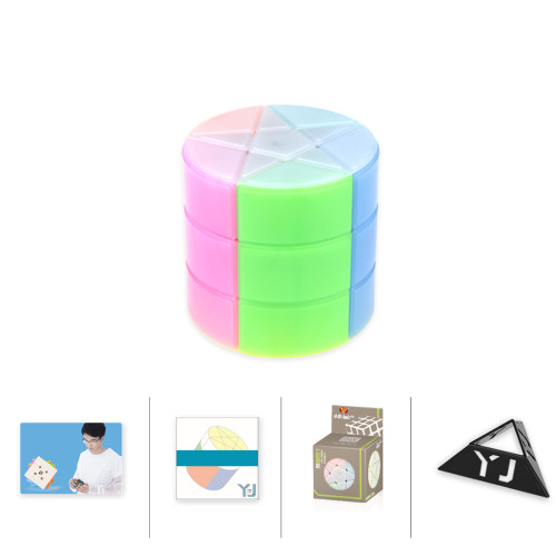 YJ Colorful Stars Magic Cube