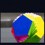ShengShou 11x11 Megaminxcube