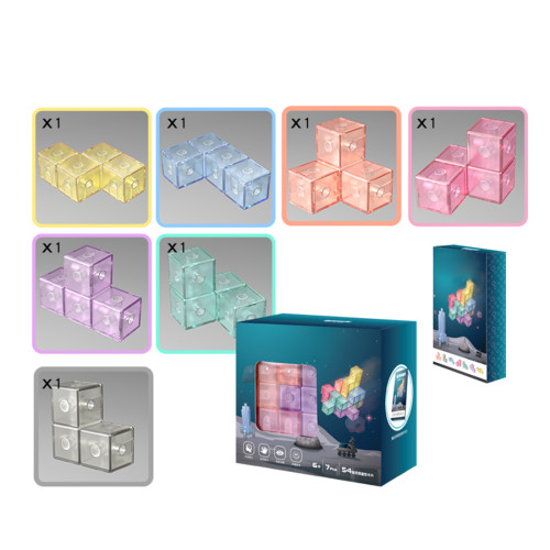 QiYi Magnetic Building Block - Card Version
