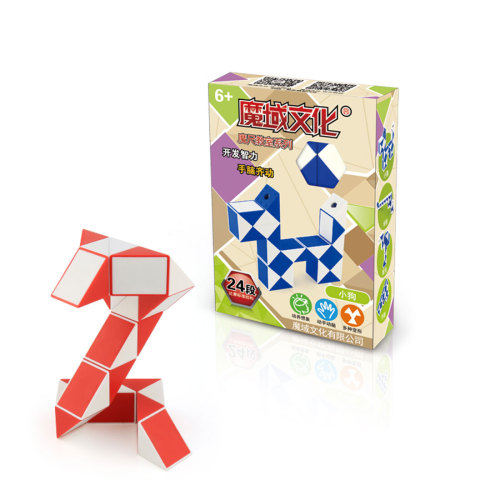 MoYu Magic Ruler 24 Segments Puzzle Cube - Blue + White