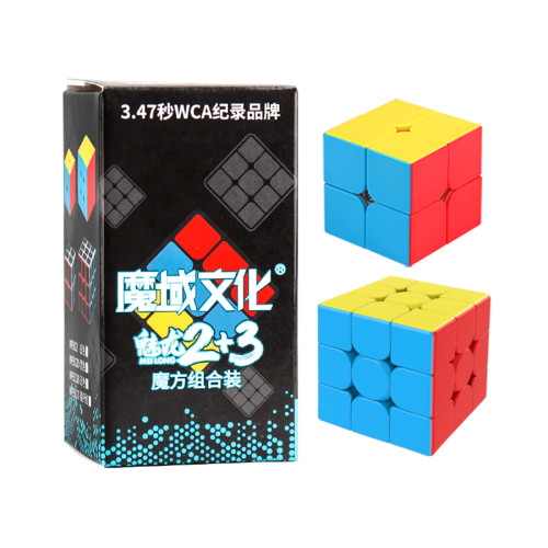 MoYu MeiLong 2+3 Magic Cube Set
