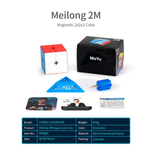 MFJS Custom Meilong 2x2 M