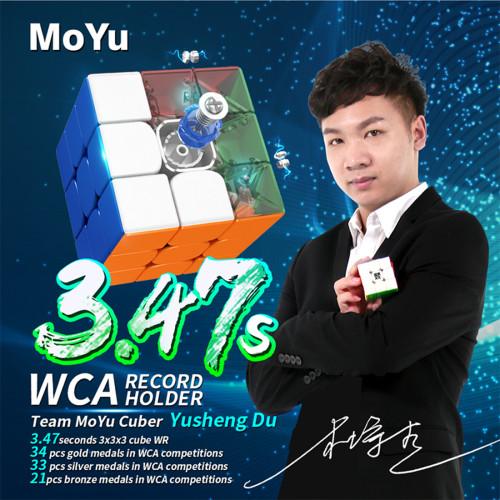MFJS RS3M 3x3 M Magic Cube - Stickerless