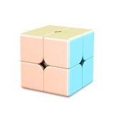 MFJS MeiLong-2x2-3x3-4x4-5x5-Magic Cube-Macarone (Stickerless)