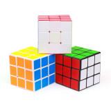 Yuxin Zhisheng 3x3 Magic Cube - Stickerless/Black
