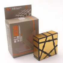 YongJun Abnormity 1X1 Magic Cube - Silver/ Golden