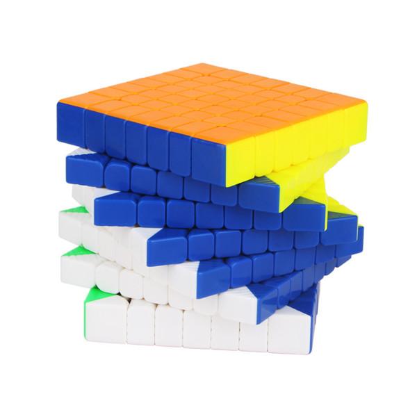 Yuxin Haisi 7x7 M Magic Cube  - Colorful