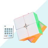 Yuxin Zhisheng 2x2 M Magic Cube - Stickerless