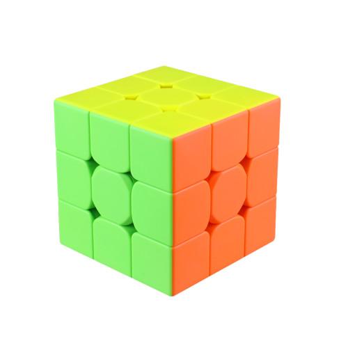 QiYi Mofangge Qimeng Plus 3x3 Magic Cube - Stickerless