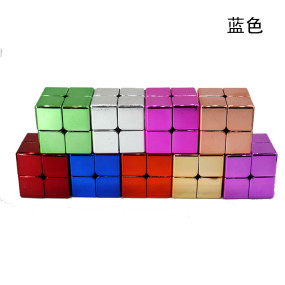 MoYu Meilong MFJS Plated 2x2 Magic Cube - Golden