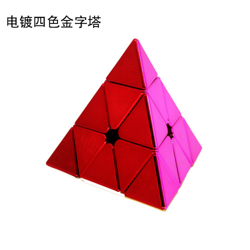 MoYu Meilong MFJS Plated Pyraminxcube Magic Cube - Colorful