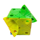 FangShi Sea Cloud Butterfly Magic Cube - Stickerless