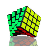 Qiyi Qiyuan W 4x4 Magic Cube - Black