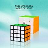 Qiyi Qiyuan S2 4x4 Magic Cube - Stickerless