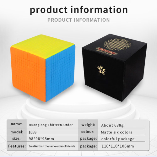 Yuxin Huanglong 13x13 Magic Cube