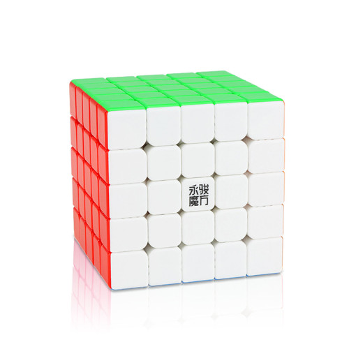 YongJun Zhilong 5x5 M Mini Magic Cube