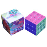 Geometric Graph Blind Fingerprint 3D Embossed 3x3 Magic Cube - Colorful