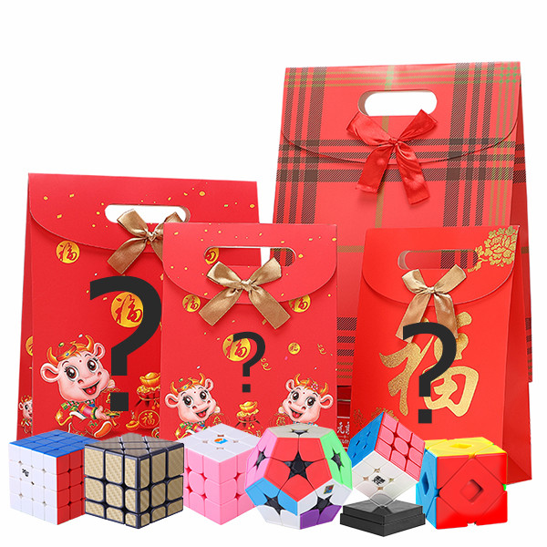 2Pcs Magic Cube for Blind Box (Random)