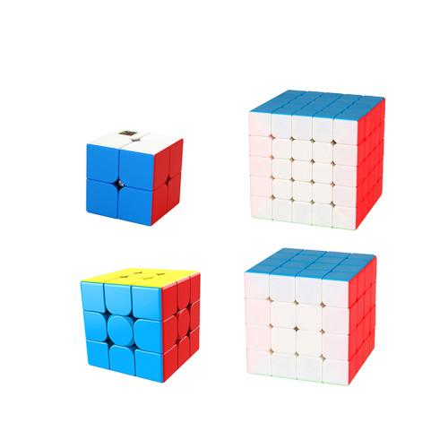 4Pcs MoYu MFJS MeiLong 2x2 3x3 4x4 5x5 Magic Cube Set