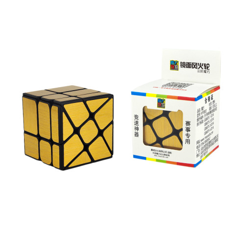 MF8812 3x3x3 Windmirror Magic Cube 57mm