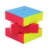 Qiyi Mofangge Warrior  3x3 Magic Cube 57mm