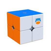 GAN MG251 Magic Cube