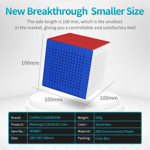 MoYu MeiLong MF8867 13x13 Magic Cube