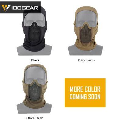 IDOGEAR Tactical Balaclava Mask MESH Full Face Airsoft Mask