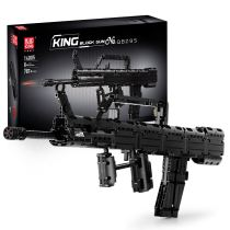 787Pcs Type 95 Automatic Rifle Model Building Block Toys